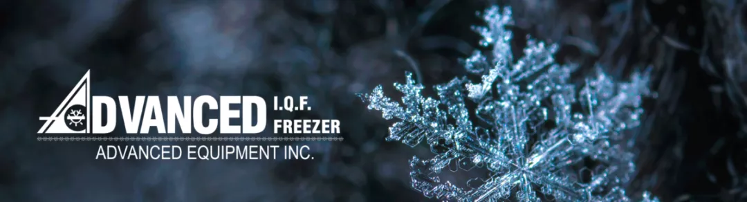 other-industry-freezer